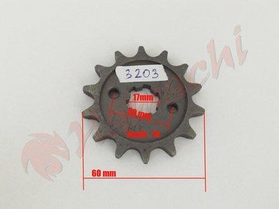 Зупчаник кај ланец SG100-2N