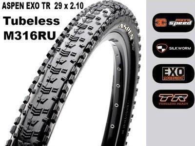 Maxxis Tubeless Aspen + EXO TR Foldable