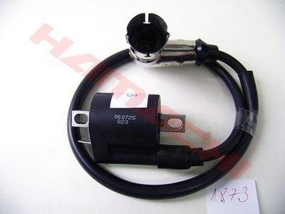 Бомбина кабел XY150сс