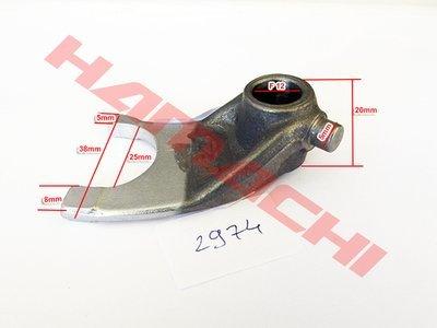 Вилушка за 2 брзина SG125/150 -TR250