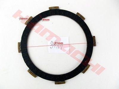 Ламелки XY150/200сс