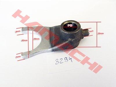 Вилушка за 1 брзина / SG200GU-2 - LF200GU-2