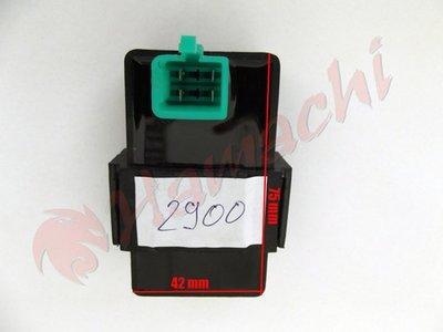 Eлектроника LINK 125