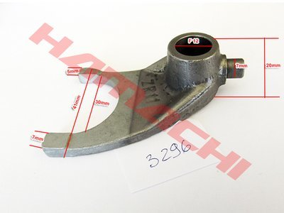 Вилушка за 3 брзина / SG200GU-2 - LF200GU-2