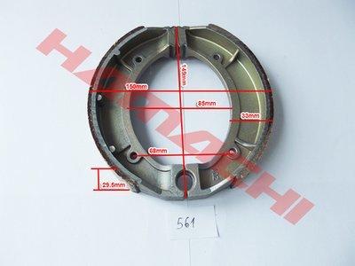 Гуртни ТR250-4 / 250V / 400V