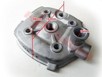 Декла RHON 50cc (водено ладење)