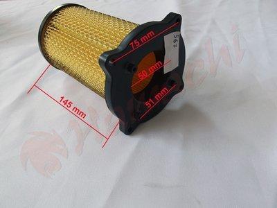 Филтер за воздух 250сс