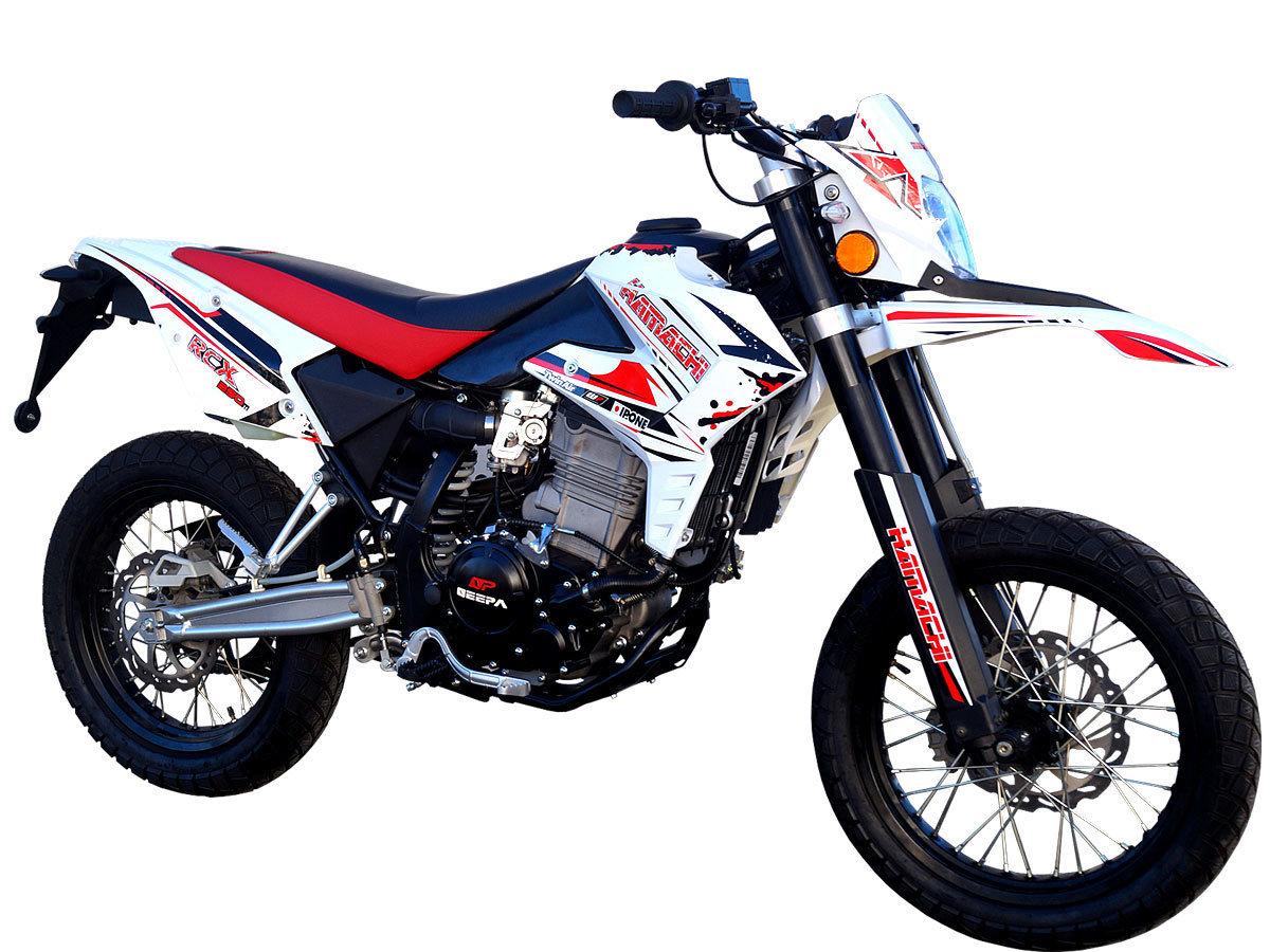 HAMACHI RCX 250 SUPERMOTO 13036