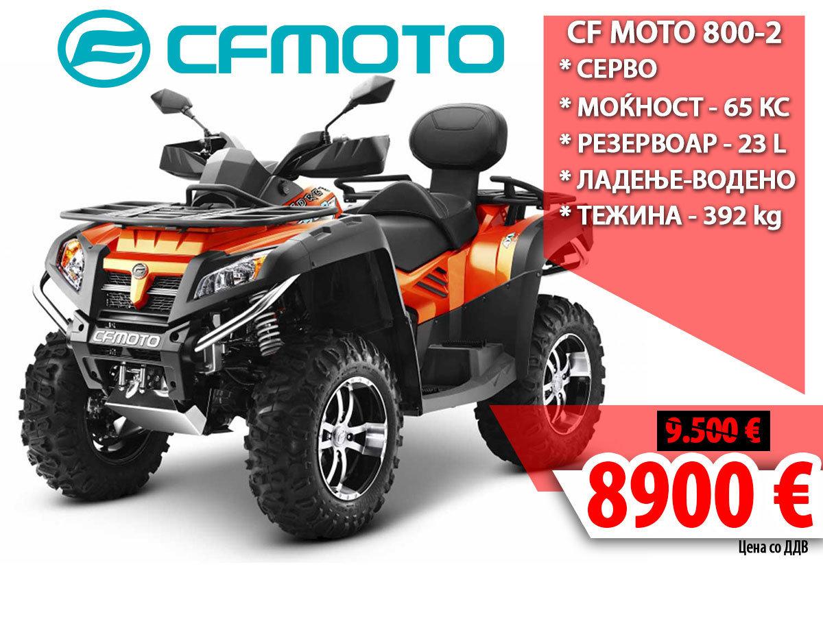 CF MOTO 800-2 13313*