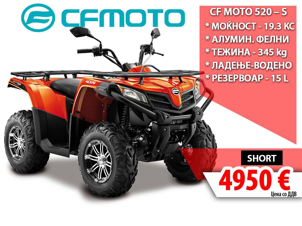 CF MOTO 520 – S