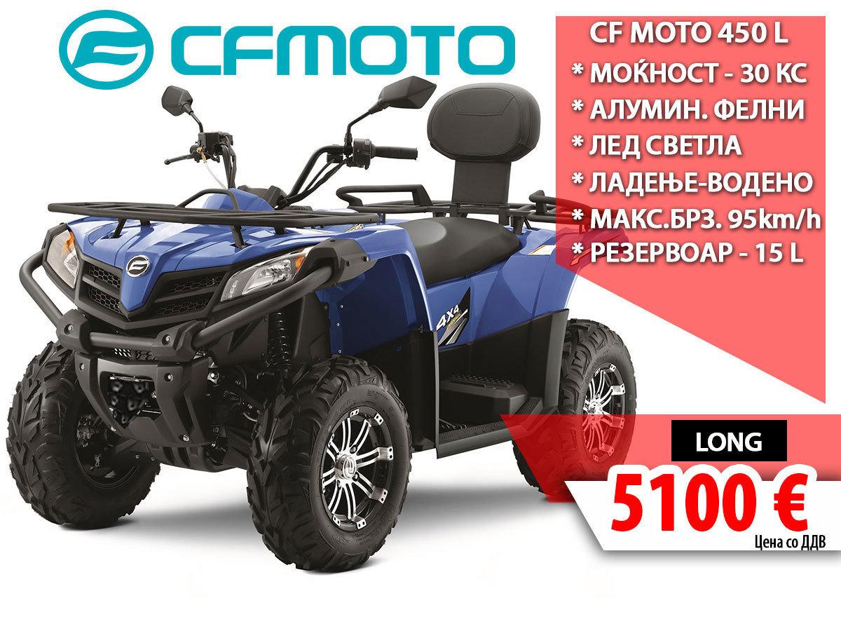 CF MOTO 450 L 14838