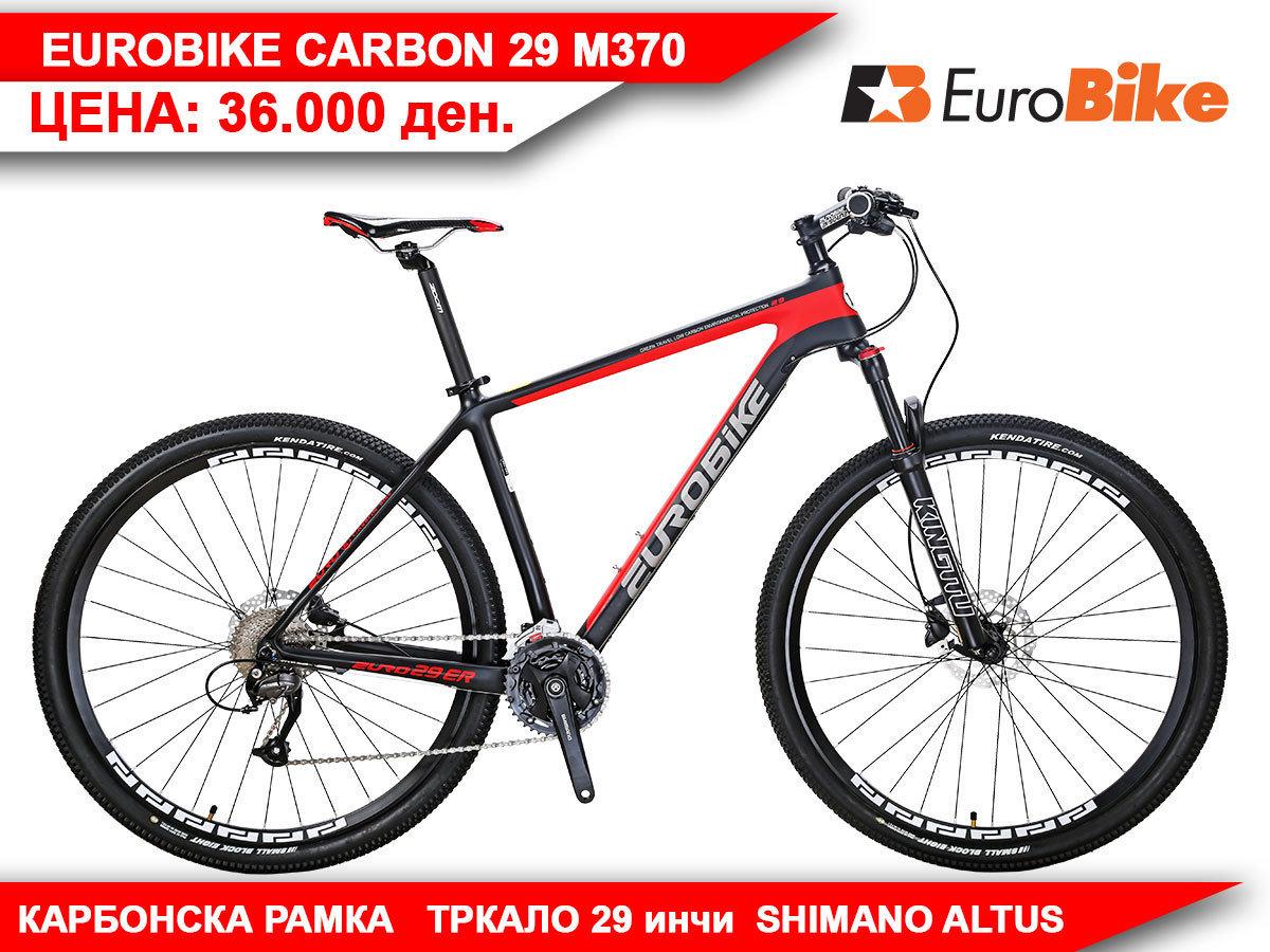 EUROBIKE CARBON 29 M370 17168