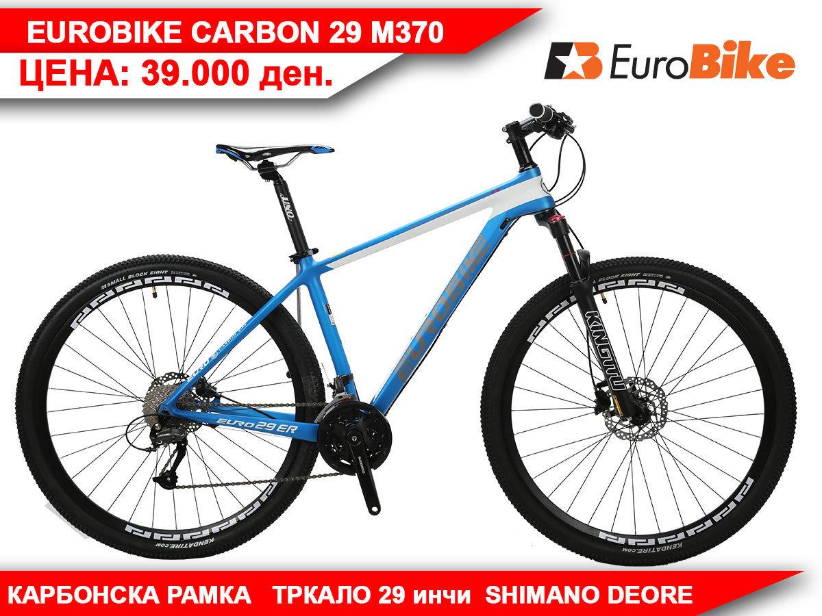 EUROBIKE CARBON 29 M610 17166