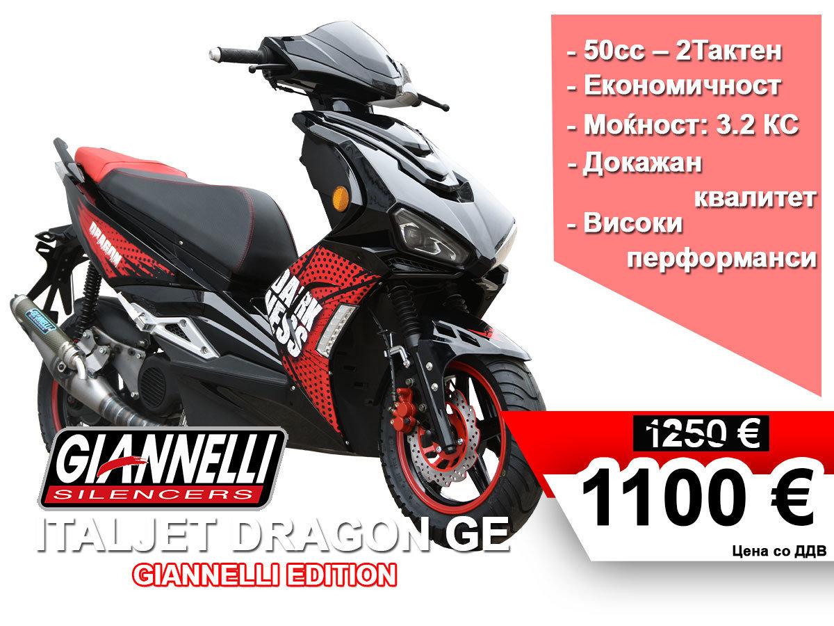 Italjet Dragon GE 15339/