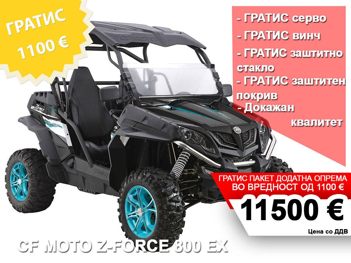 CF MOTO Z-FORCE 800 EX 12671