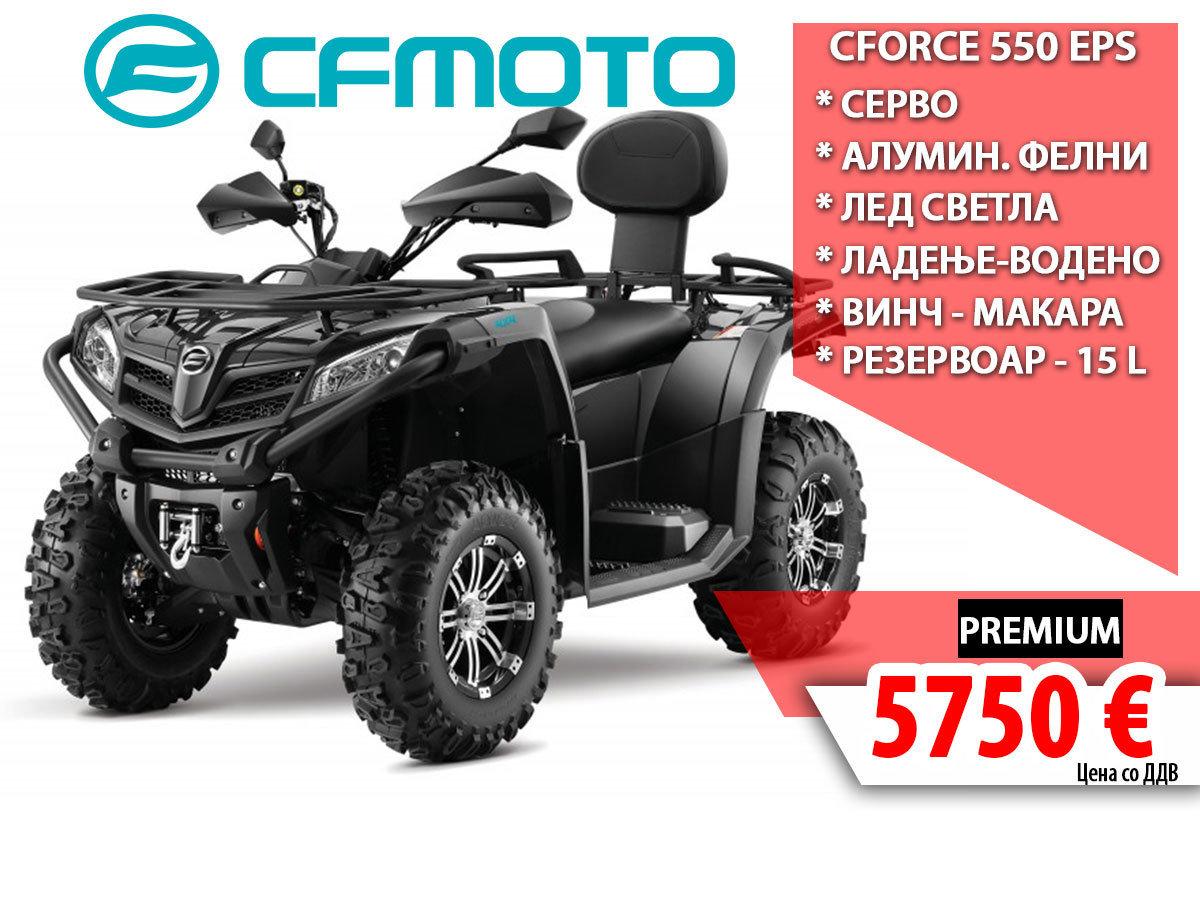 CF MOTO 520 – L 16141