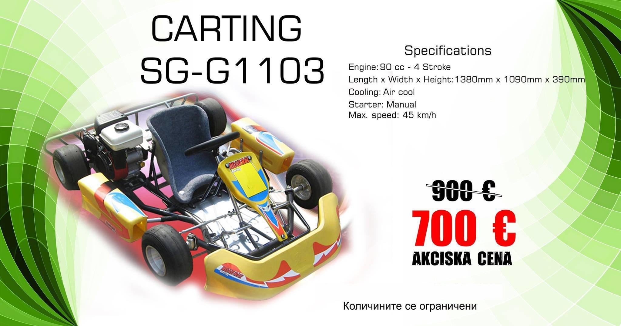 HAMACHI SG-G1103 11249