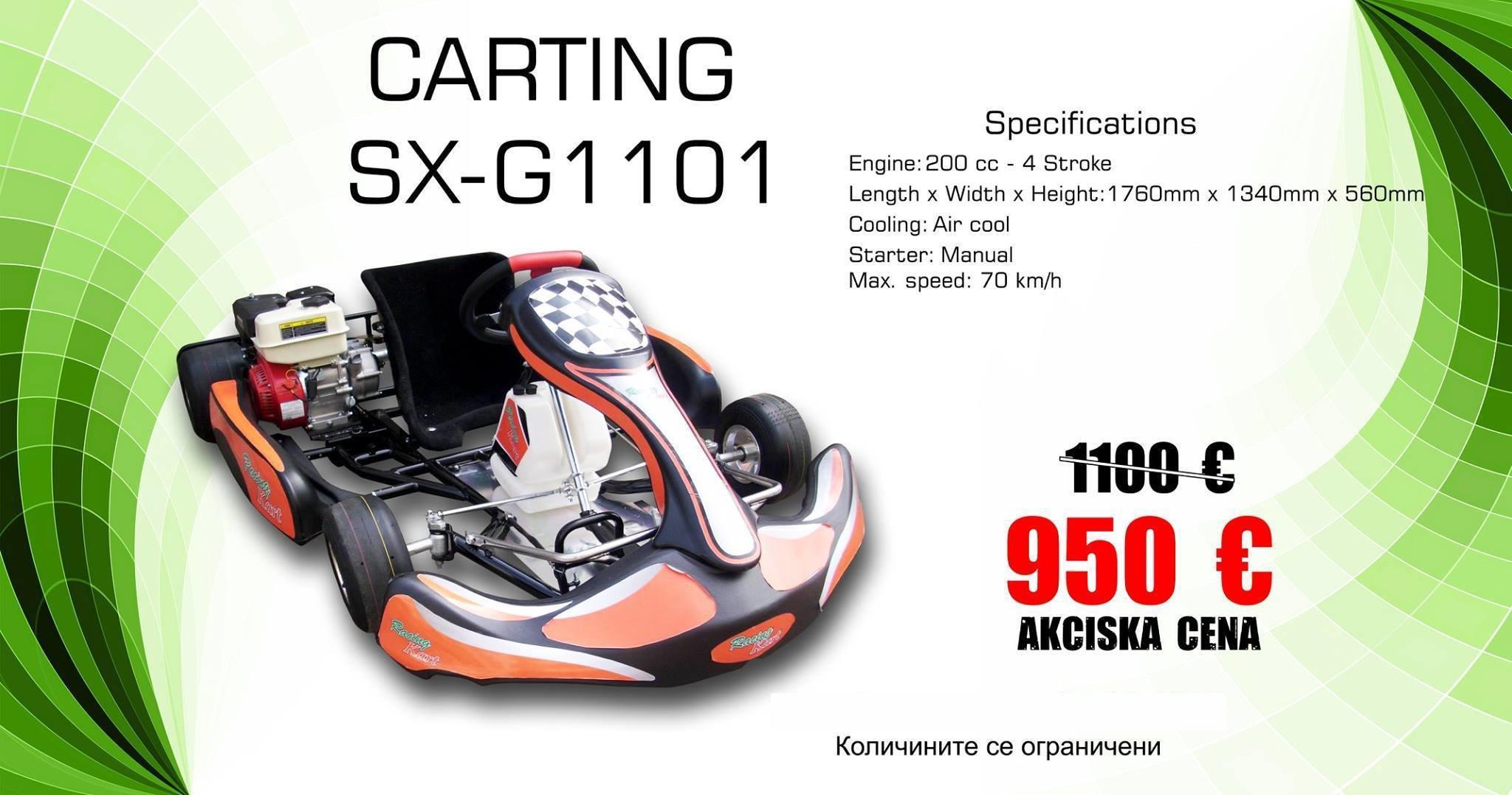 HAMACHI SX-G1101 11249M