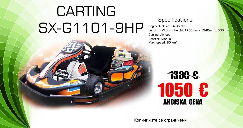 HAMACHI SX-G1101-9HP