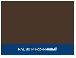 Ворота секционные серии RSD01SС №6 ширина 2750 высота 2390 доска, коричневые 8017