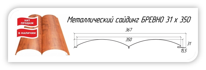 САЙДИНГ Стандарт полиэстер одностороннее покрытия по каталогу RAL