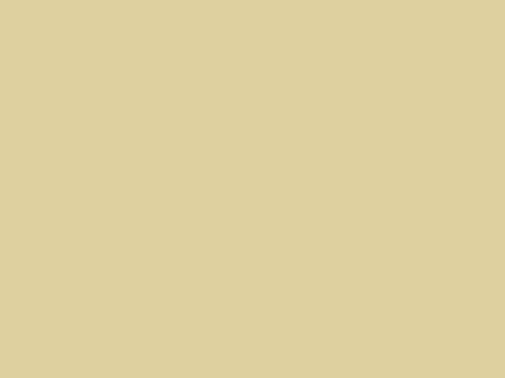 Аквилон ( финишная планка )