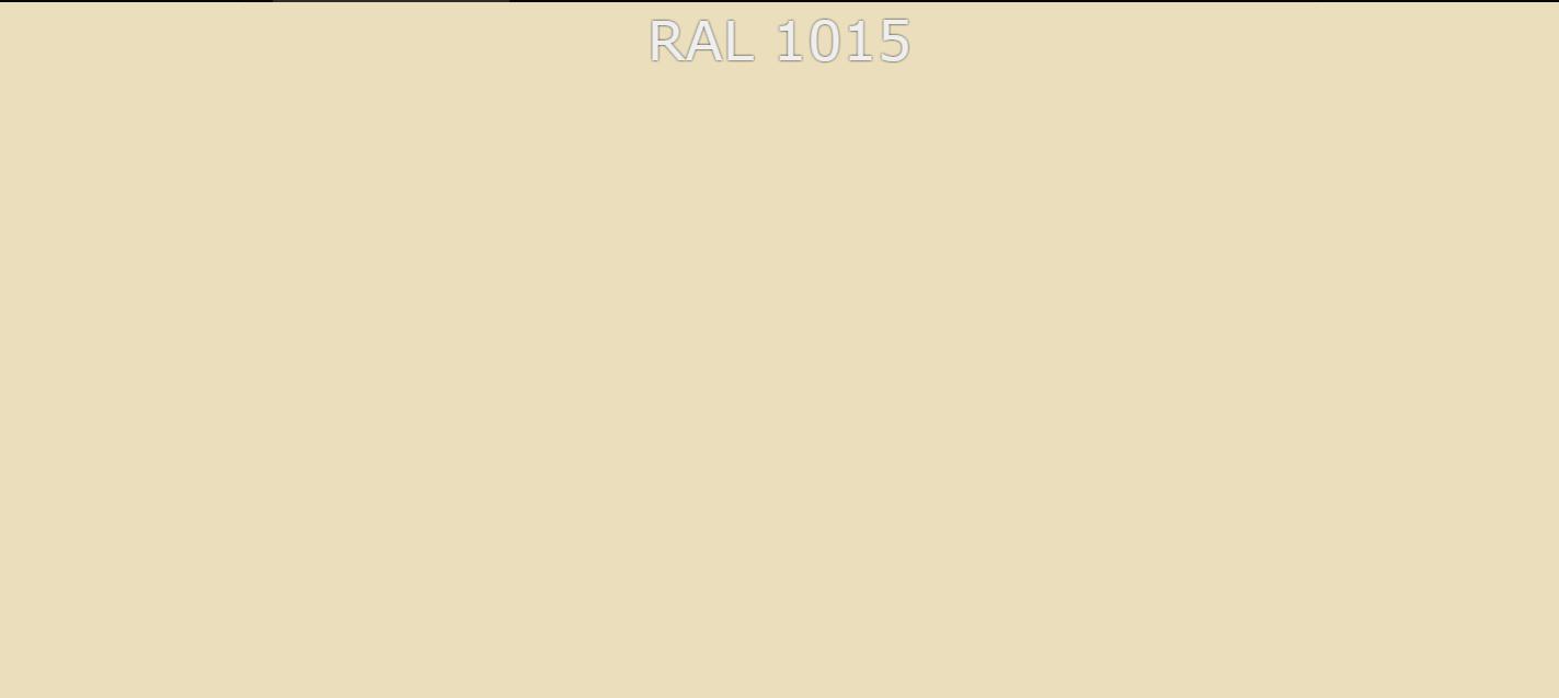 Профнастил С - 21' стандарт полиэстер одностороннее 0,45 мм стандартные цвета RAL.