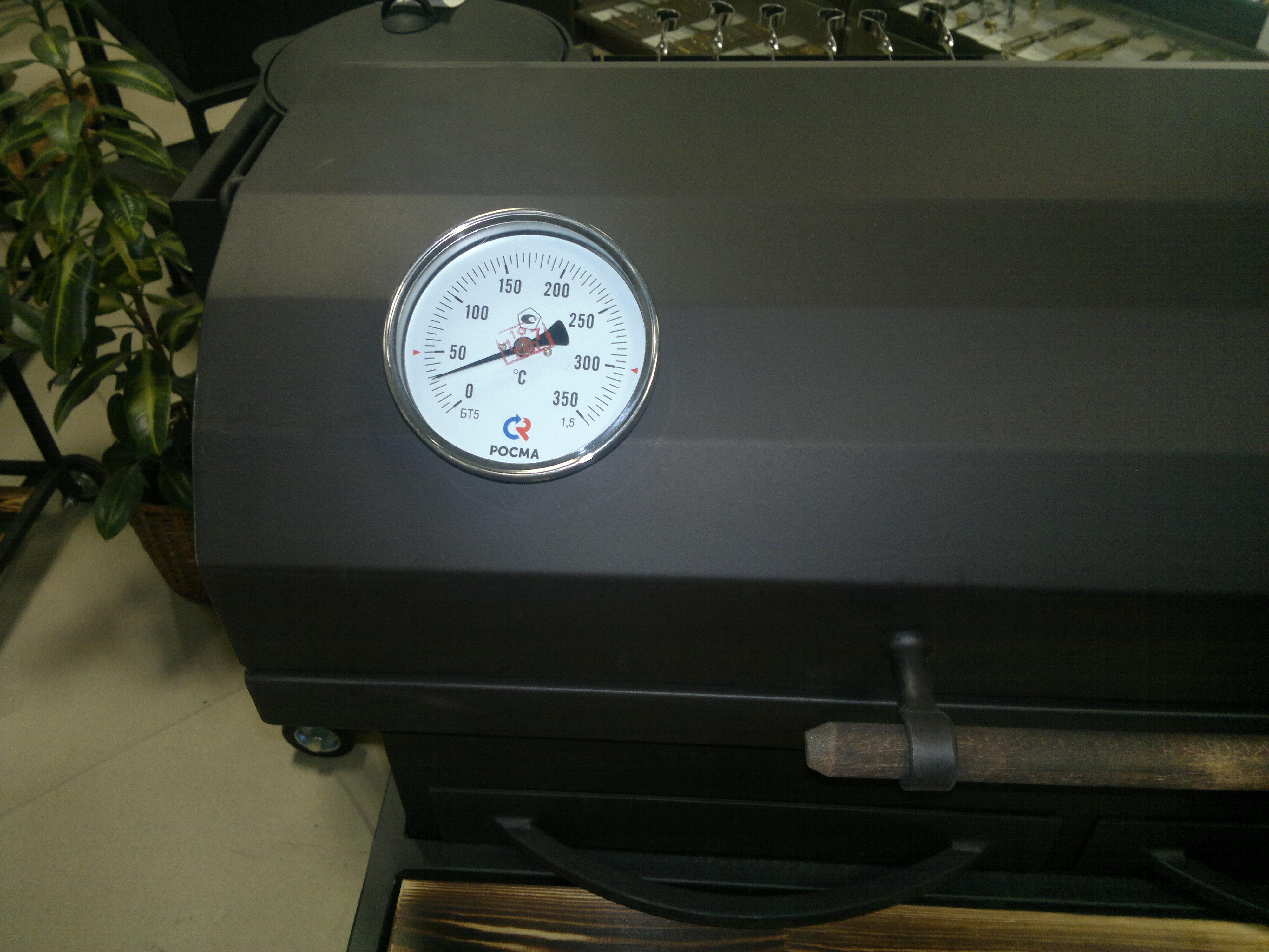 Мангал М550-К + (подставка с колесиками, полка)