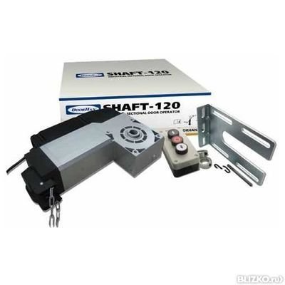 Привод Shaft-120KIT