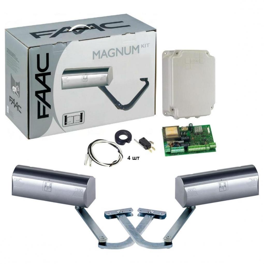 Комплект привода для распашных ворот FAAC 390 00193