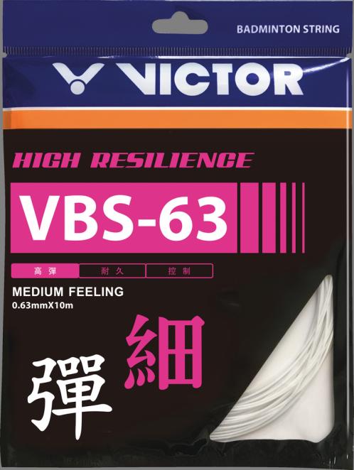 Victor VBS-63 Badminton String Set