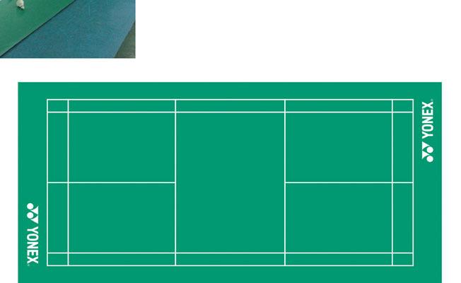 Yonex Badminton Court Mat
