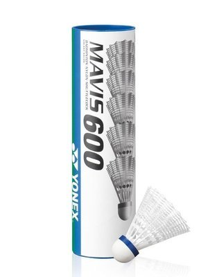 Yonex Mavis 600 Shuttlecock