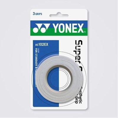 Yonex Super Grap AC102EX - 3 Pack