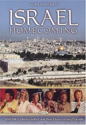 Israel Homecomjing DVD