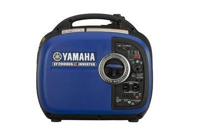 Yamaha® EF2000iSv2 Inverter
