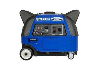 Yamaha® EF3000iS Inverter