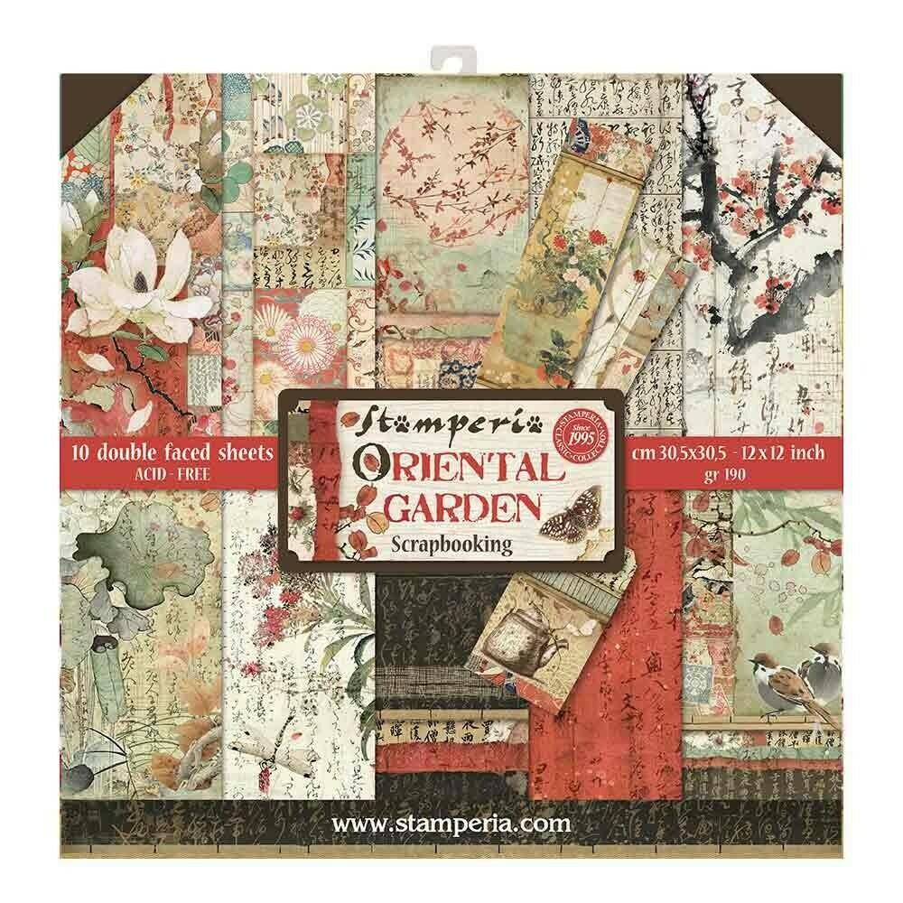 STAMPERIA ORIENTAL GARDEN 12X12 Paper Set