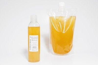 Savon Liquide CAMOMILLE GERANIUM - recharge 1L - Rupture de stock définitive, arrêt de la production