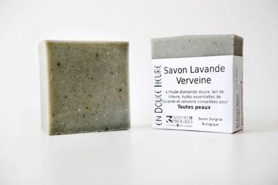 Savon LAVANDE VERVEINE