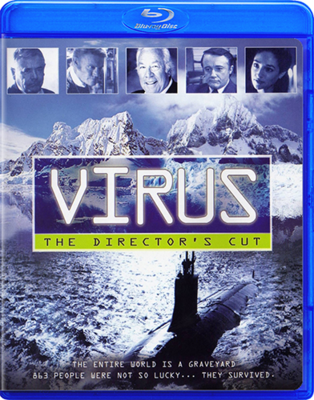 Virus [Blu-ray Rental]