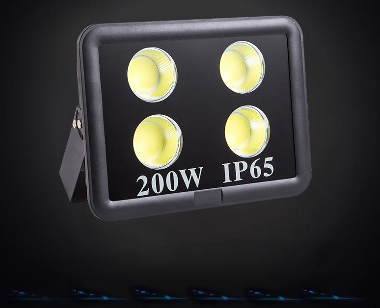 Светодиодный уличный прожектор RDM 200Вт