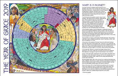 Year of Grace 2019 — English Notebook, LAMINATED (11x17)