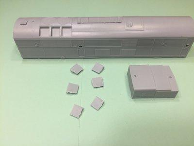HO Scale - Baldwin DR44-1500 B BabyFace Locomotive Shell