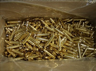 .223 VIRGIN PRIMED BRASS