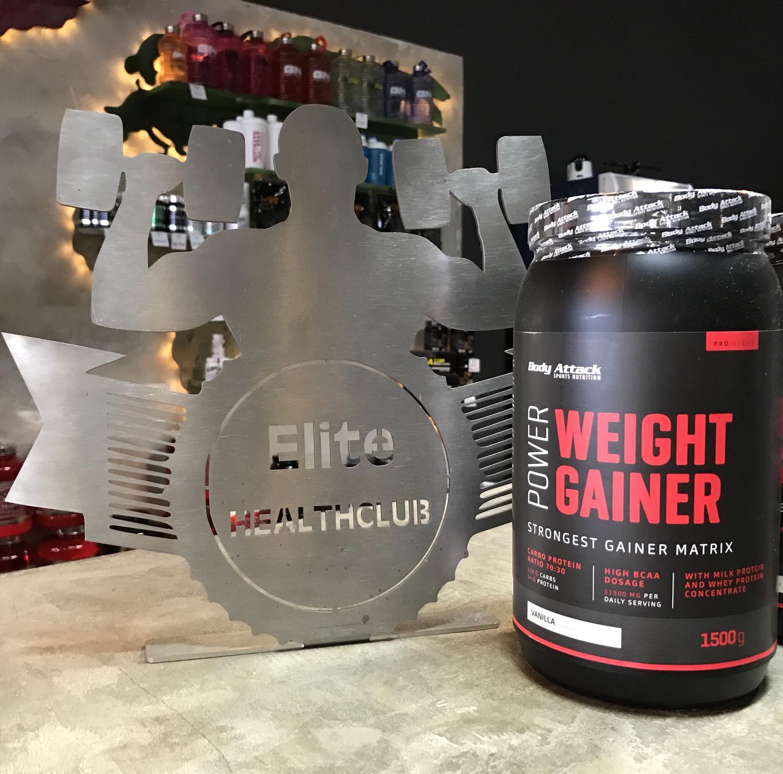 Power Weight Gainer - Vanilla  Jetzt minus 40%!!!