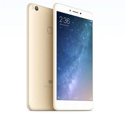 Xiaomi Mi Max 2 4/32Gb
