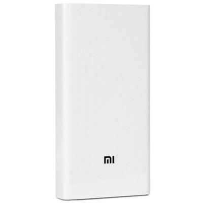 Xiaomi Mi Power Bank 2C 20000mAh White (PLM06ZM)