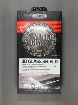iPhone 7 | 8 Tempered Glass Caesar 3D Белое