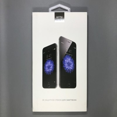 iPhone Xs Max 3D Glass Active (Черное)